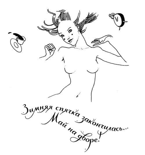 Шрифт Klinkopis