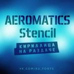 Шрифт Aeromatics
