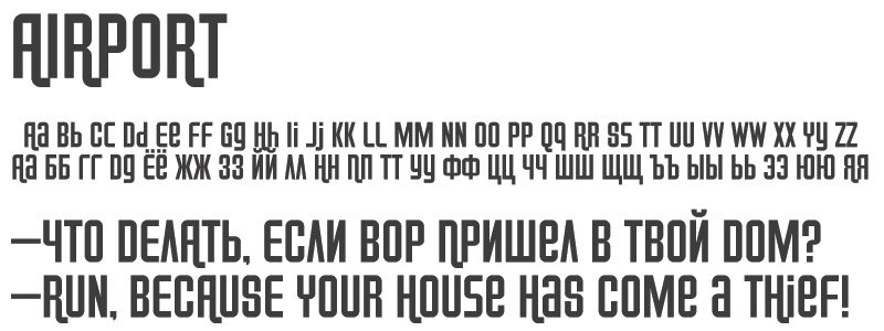 Font Airport