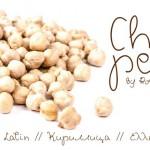 Шрифт Chickpeas