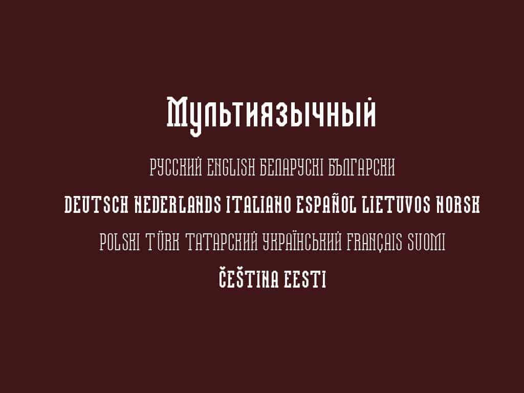 Шрифт Kanyon