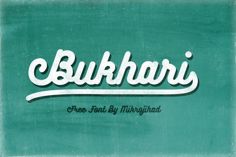 Bukhari Script шрифт скачать бесплатно