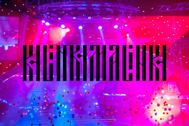 Kalinka Malinka шрифт скачать бесплатно
