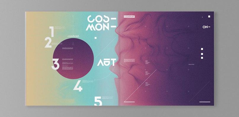 Cosmonaut шрифт скачать бесплатно