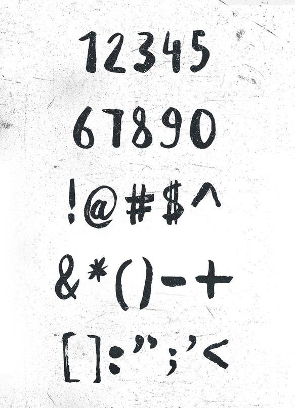 Besom-  шрифт скачать бесплатно