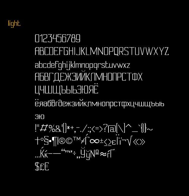 Font Cony