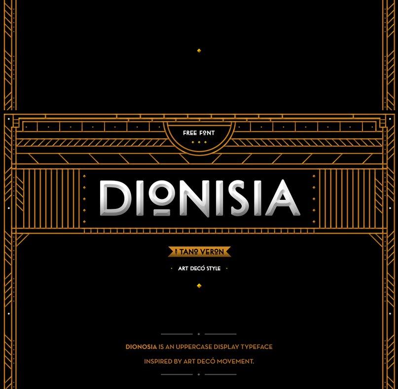 dionisia шрифт скачать бесплатно