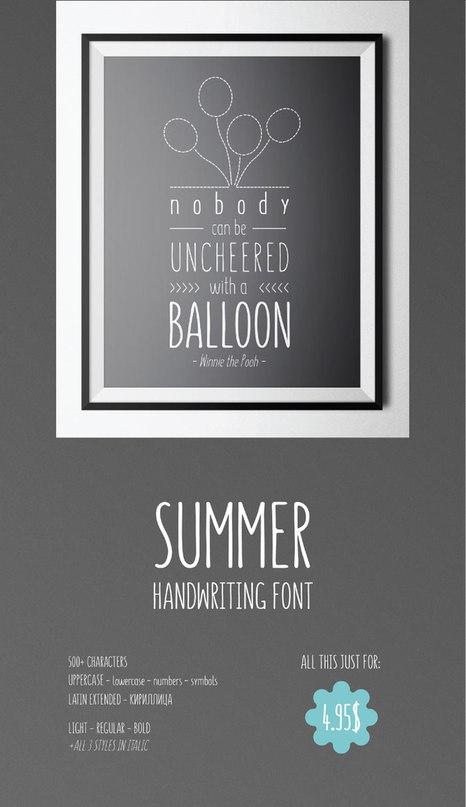 summer шрифт скачать бесплатно