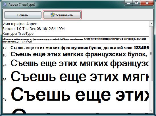 fonts8