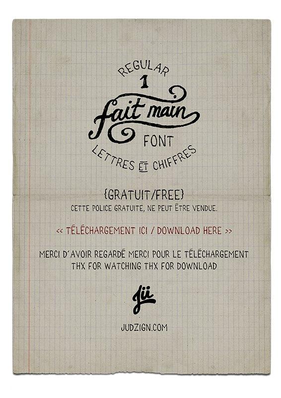 Fait main 1.7z шрифт скачать бесплатно