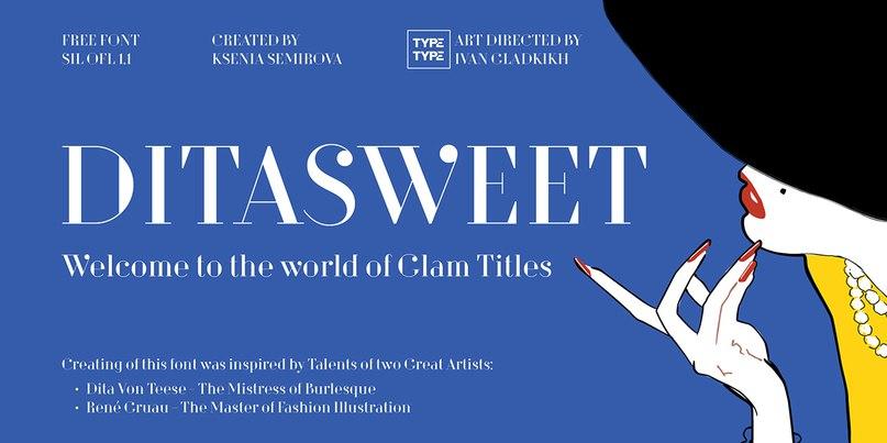 Dita-Sweet шрифт скачать бесплатно