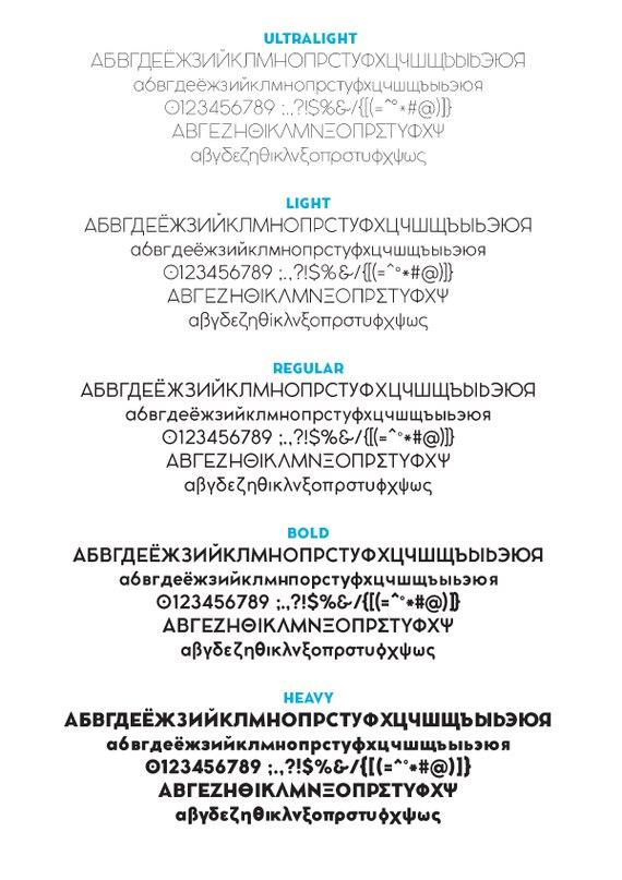 Cocomat шрифт скачать бесплатно