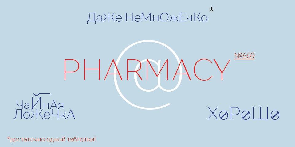 Font drugs2