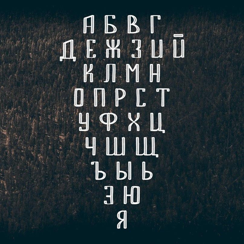 Bemount ver.1.1 шрифт скачать бесплатно