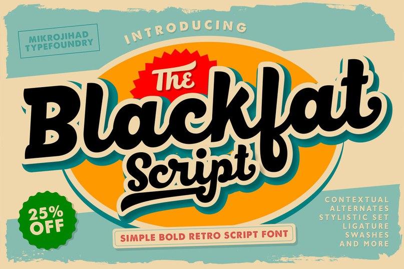 blackfat шрифт скачать бесплатно