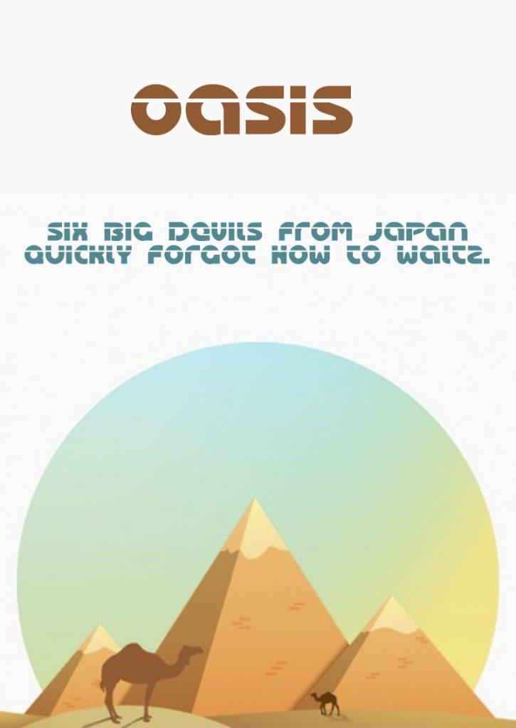 Oasis шрифт скачать бесплатно