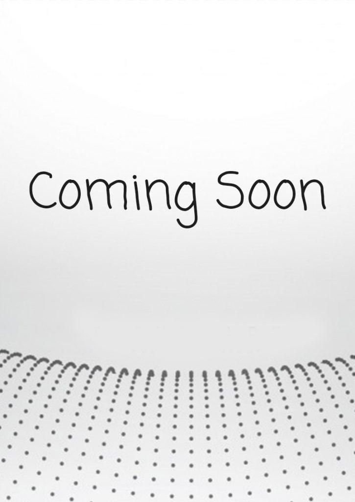 Coming Soon шрифт скачать бесплатно