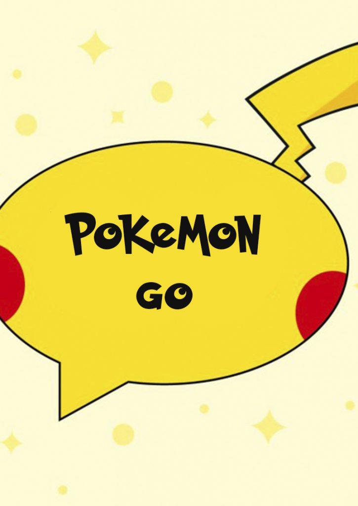 Pokemon GO шрифт скачать бесплатно
