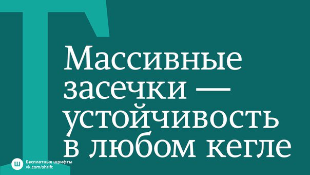 gregor шрифт скачать бесплатно