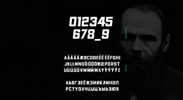 fyodor шрифт скачать бесплатно