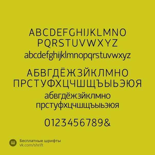 Hattori шрифт скачать бесплатно