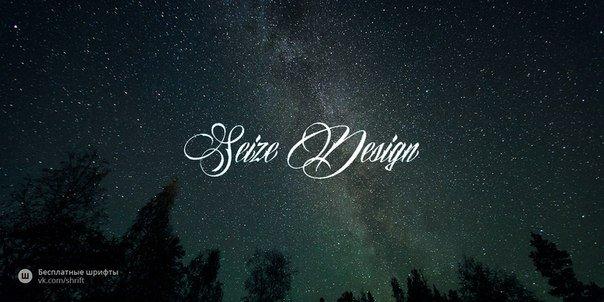 billion stars шрифт скачать бесплатно