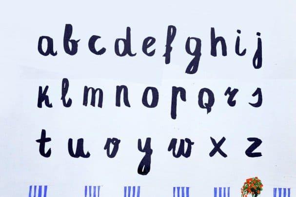 Banaue Extended Brush Font шрифт скачать бесплатно