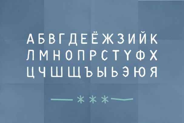 Vintii Extended Font шрифт скачать бесплатно