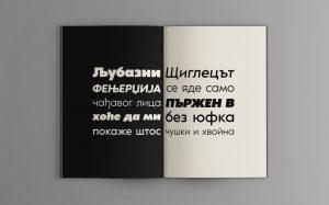 Noir Pro шрифт скачать бесплатно