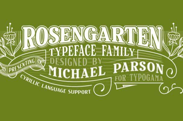 Rosengarten шрифт скачать бесплатно