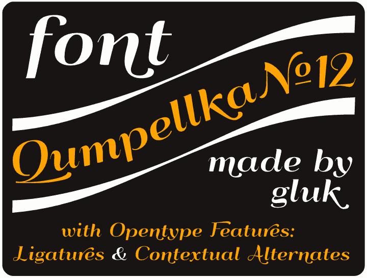 QumpellkaNo12 шрифт скачать бесплатно