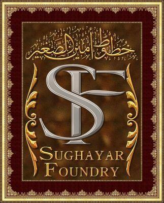 Felicitation_Arabic Feasts шрифт скачать бесплатно