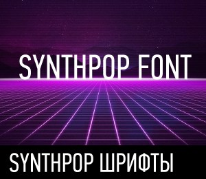 SYNTHPOP FONT